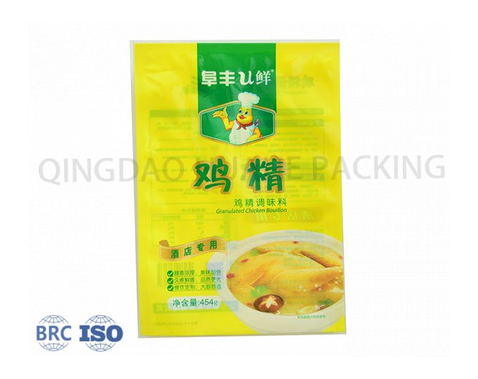 Food Pouch