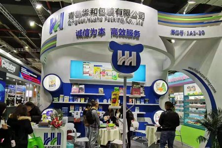 Huahe Packing Co. Ltd. await you at Booth NO. 5A5-30