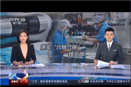 Qingdao huahe got many help from the GOV during the new factory building,which is a great milestone for the company!